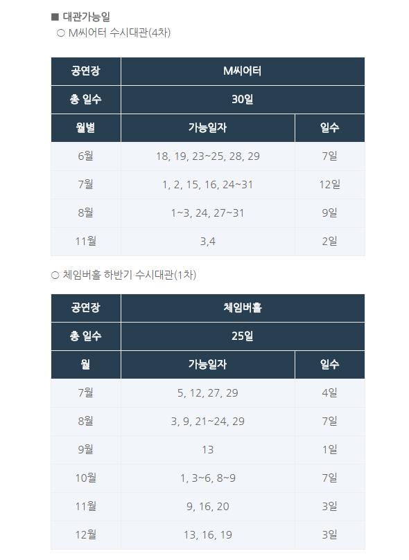 세종문화히관.png