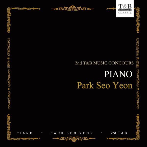 '2nd T&B'_피아니스트 박서연.jpg