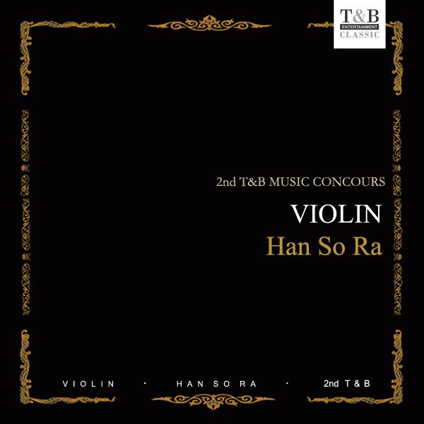 제2회 티앤비 콩쿨 대상자 음반발매 바이올린 한소라 'Libertango'.jpg