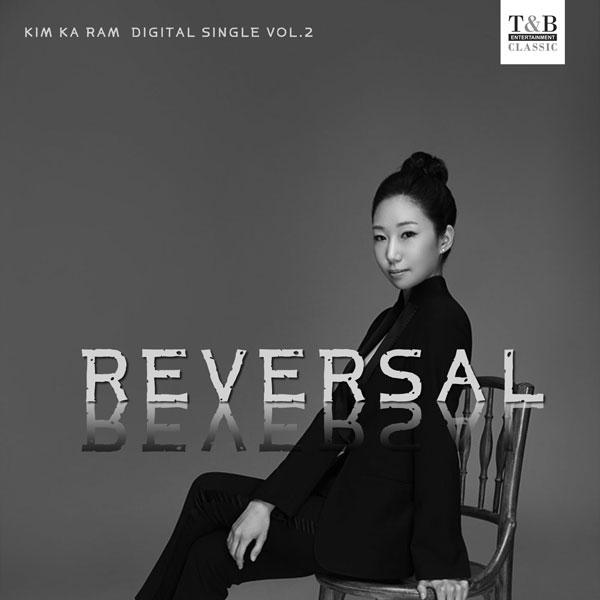 피아니스트 김가람, 디지털 싱글 2집 앨범 ReVersal.jpg